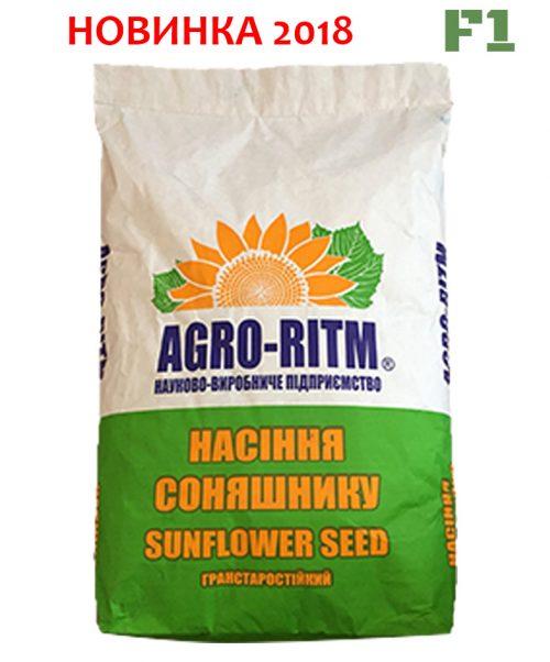 Насіння соняшника Агро-Ритм