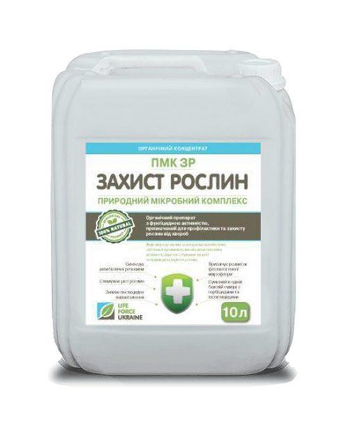 Биопрепарат ПМК-ЗР