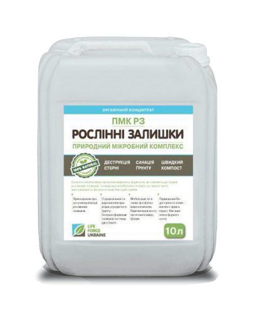 Деструктор стерни ПМК-РЗ