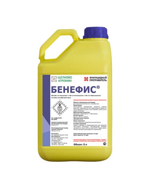 Протруйник Бенефіс МЕ